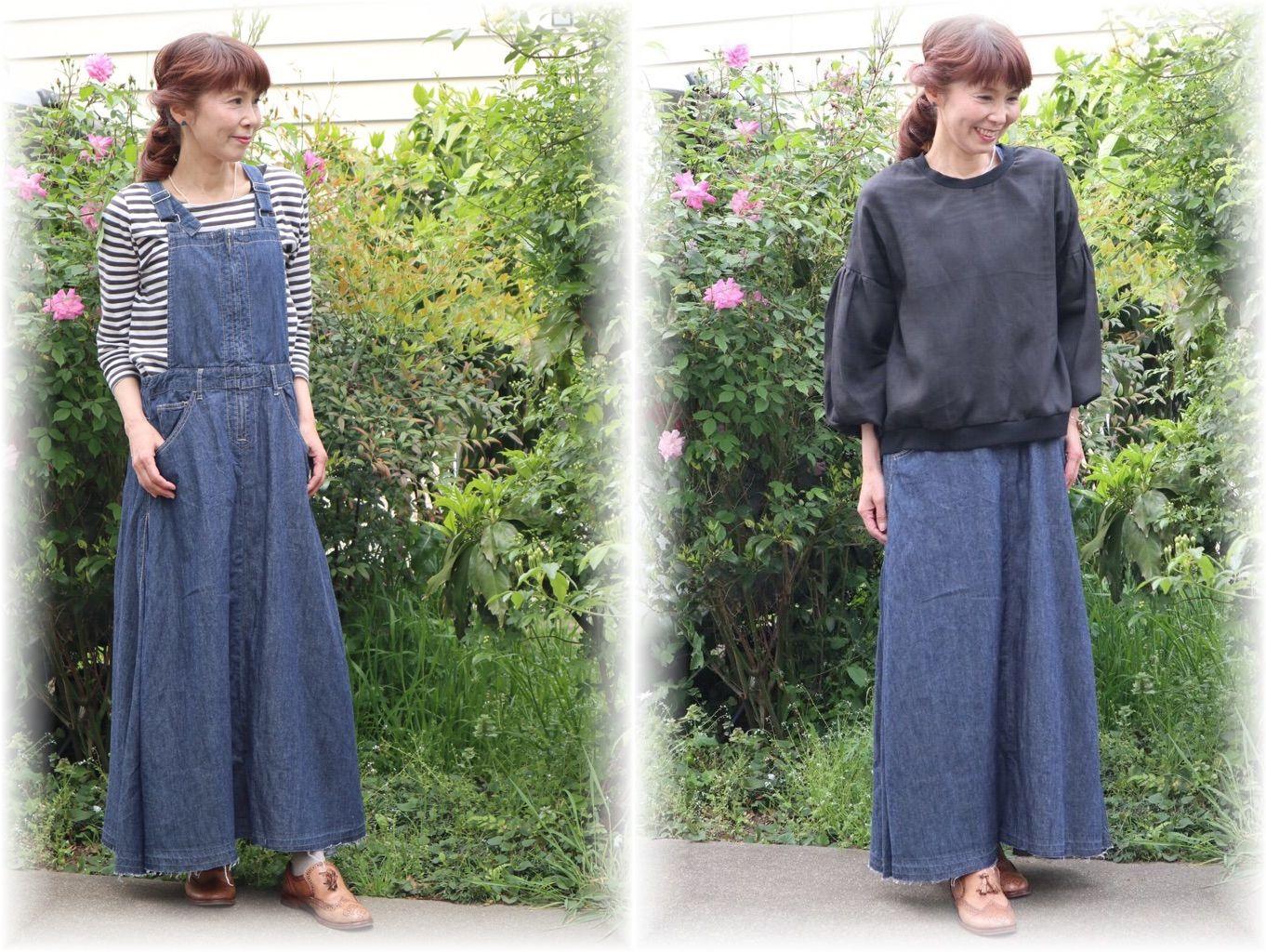 デニムサロペットスカート<font color=#ff0000>SOLD OUT</font>