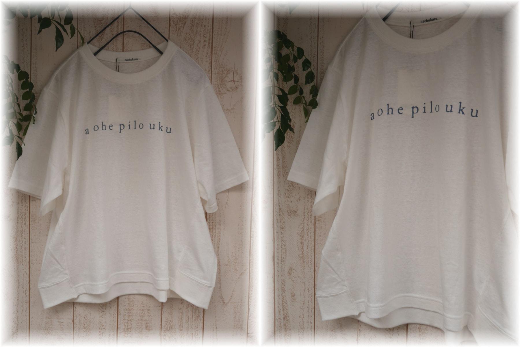 nachukara</span></br>コットンプリントTシャツ<font color=#ff0000>SOLD OUT</font>